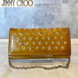 JIMMY CHOO - 【JIMMY CHOO】ジミーチュウ スタッズ チェーン 長財布 ピンクベージュ