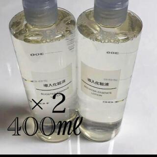 MUJI (無印良品) - MUJI 無印良品導入化粧液大容量2本