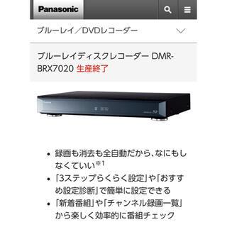 Panasonic - Panasonic DMR-BRX7020 4K 7TB