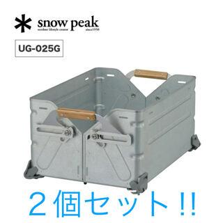 スノーピーク(Snow Peak)の【新品未使用】スノーピーク シェルフコンテナ25   2個セット (その他)