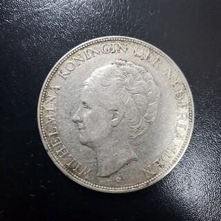 2.5ギルダー銀貨 大型銀貨 古銭