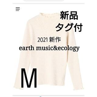 earth music & ecology - 新品 新作 earth music&ecologyスタイルアップニット