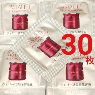 ASTALIFT - アスタリフト ジェリー 30枚 ジェリーアクアリスタ 美容液