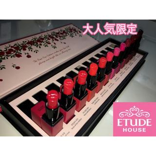 ETUDE HOUSE - 韓国コスメ Kコスメ エチュードハウス 口紅
