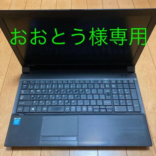 東芝 - 東芝 ノートパソコン