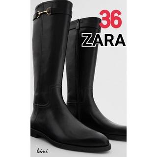 ZARA - ZARA ロングブーツ (36 ブラック)