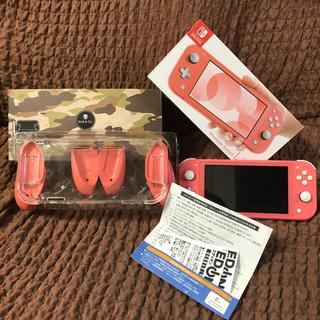 Nintendo Switch - スイッチライト ピンク 本体 8/15まで無料保証