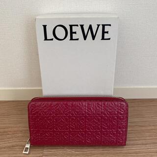 ロエベ(LOEWE)の状態良好 ロエベ   LOEWE 長財布(財布)