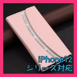 【iPhone12 シリーズ対応】大人かわいい スマホケース 手帳型 女性向け