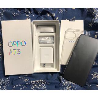 OPPO - 【新品】OPPO A73 64GB ネイビーブルー SIMフリー