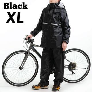 レインウェア メンズ 黒 XL 通学通勤 防水 防雪 スーツ 作業(ウエア)