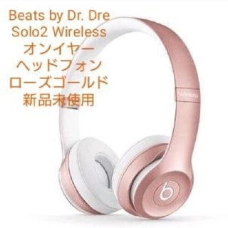 Beats by Dr Dre - Beats by Dr. Dre Solo2 Wireless ヘッドフォン