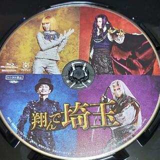 翔んで埼玉 通常版 Blu-ray(日本映画)