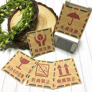 宅配ケアシール 40枚【C4-CF】茶色クラフトシール(カード/レター/ラッピング)