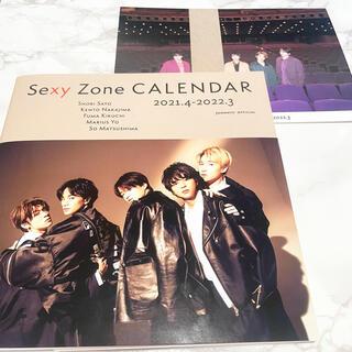 Sexy Zone - SexyZone 2021.4 - 2022.3 カレンダー