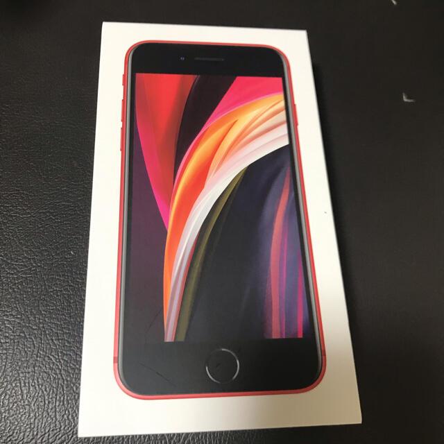 ★新品未使用★ iPhoneSE 第二世代 64GB SIMフリー  スマホ/家電/カメラのスマートフォン/携帯電話(スマートフォン本体)の商品写真
