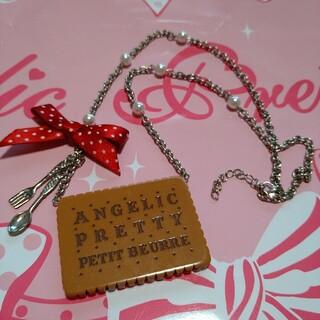 アンジェリックプリティー(Angelic Pretty)のビスケットのネックレス(ネックレス)