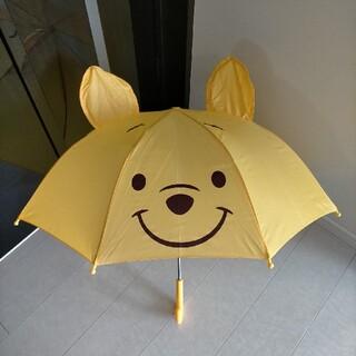 ディズニー(Disney)の訳あり プーさん 耳付き傘 47cm(傘)