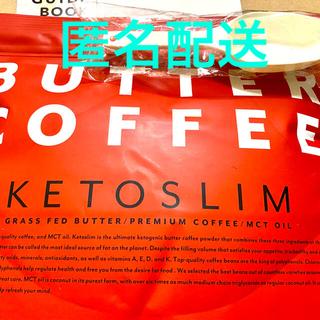 KETOSLIM BUTTER COFFEE ケトスリム バターコーヒー