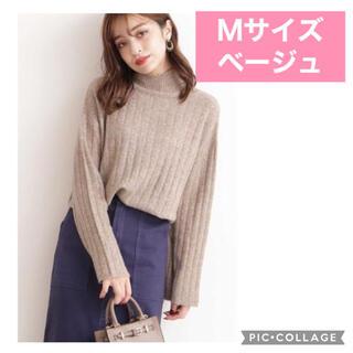 N.Natural beauty basic - ハイネックニット♡Mワンサイズ    ♡送料込