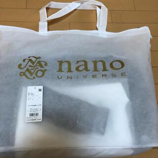 ナノユニバース(nano・universe)の2021年ナノユニバース福袋 メンズ パターン2 サイズM(ライダースジャケット)