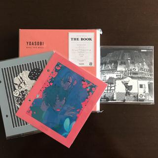 SONY - 新品未開封!2店舗特典付THE BOOK&タワレコ限定MIKUNOYOASOBI