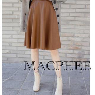 マカフィー(MACPHEE)のマカフィーMACPHEEレザースカート キャメルブラウン(ひざ丈スカート)