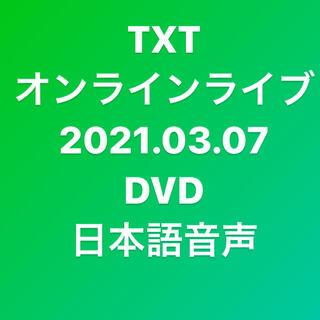 TXT❤️ SHINE X TOGETHER 2021.03.07 日曜日