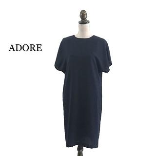 ADORE - ADORE アドーア ライトジョーゼットワンピース