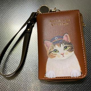 FELISSIMO - ★フェリシモ 猫部★パスケース 財布★新品未使用★