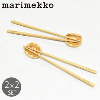 marimekko - マリメッコ ウニッコ お箸 & 箸置き 2個セット