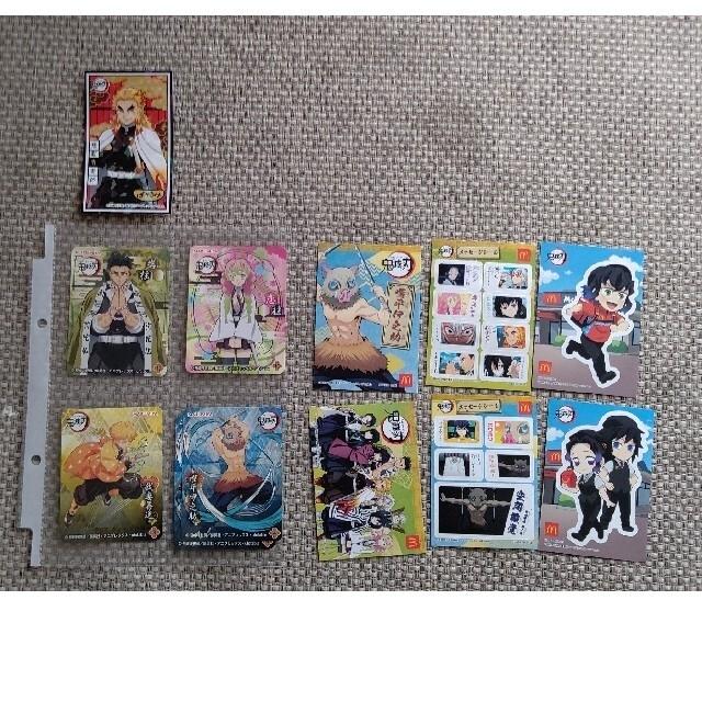 らぷ様専用 鬼滅の刃 ハッピーセットシール エンタメ/ホビーのおもちゃ/ぬいぐるみ(キャラクターグッズ)の商品写真