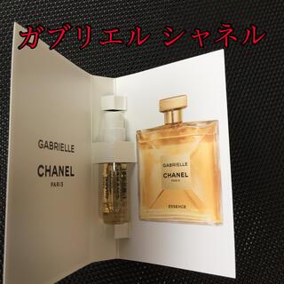 CHANEL - CHANEL  ♡ ガブリエル シャネル  サンプル 香水 1.5ml