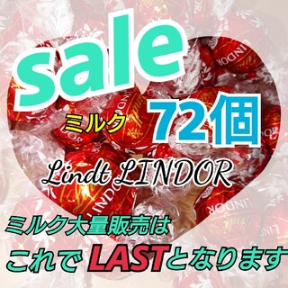 Lindt - Lindtリンドール【ミルク72個】sale