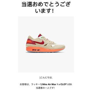 NIKE - CLOT × NIKE AIR MAX 1  27cm