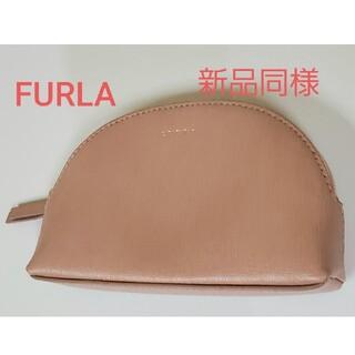 Furla - FURLA 新品同様 ポーチ 化粧ポーチ 小物入れ ピンク フルラ