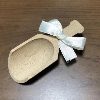 SABON - SABON サボン スプーン 木製 ウッド