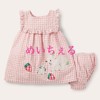 ボーデン(Boden)の【新品】Boden ピンク ウーブン ギンガム ドレス(ガールズ)(ワンピース)