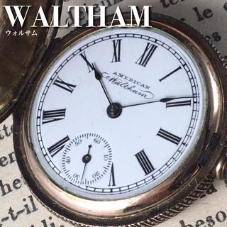 ウォルサム(Waltham)の★訳あり★ウォルサム/WALTHAM★ミリタリー懐中時計AS959(腕時計(アナログ))