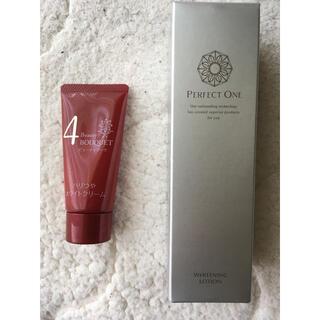 パーフェクトワン(PERFECT ONE)のパーフェクトワン 美白化粧水 新品 & ファンケル ハリつやホワイトクリーム(化粧水/ローション)