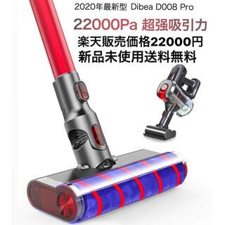 令和最新版コードレス 掃除機 22000Pa超強力吸引力