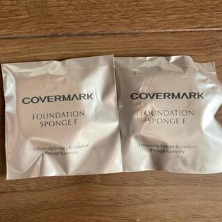 カバーマーク(COVERMARK)のカバーマークファンデーションスポンジ(パフ・スポンジ)