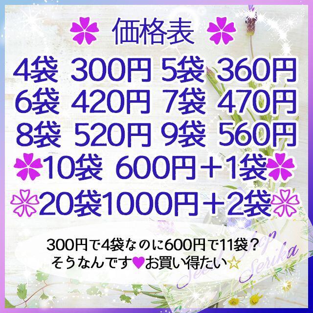 50種以上♪ ハーブの種 お好きな物 4種類 セット 家庭菜園 野菜 種子 ハンドメイドのフラワー/ガーデン(その他)の商品写真