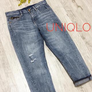 UNIQLO - UNIQLO/ダメージ加工/ボーイフレンドデニム