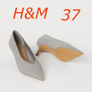 エイチアンドエム(H&M)の新品 H&M ポインテッドトゥパンプス 37  グレー(ハイヒール/パンプス)