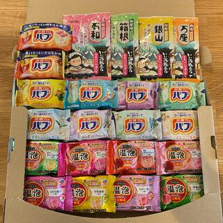 花王 - 4  入浴剤 バブ 温泡 いい湯旅立ち 21種 22個詰め合わせ 数量限定