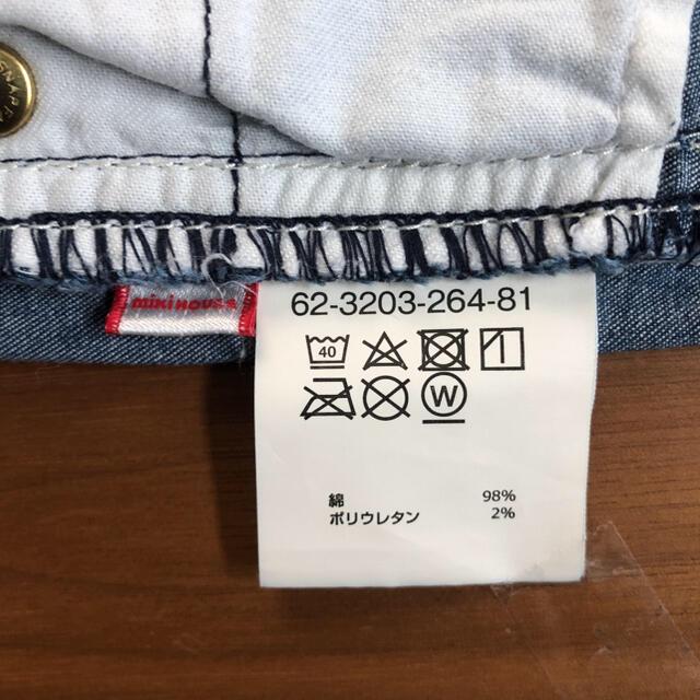 DOUBLE.B(ダブルビー)の【kiyoharuママ専用】刺繍パンツ&Tシャツ キッズ/ベビー/マタニティのキッズ服男の子用(90cm~)(パンツ/スパッツ)の商品写真