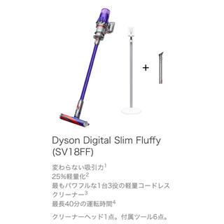 Dyson - ダイソン Dyson Digital Slim Fluffy SV18FF