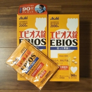 アサヒ - エビオス錠 2000錠 2箱+試供品