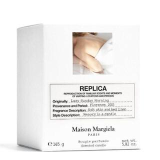 マルタンマルジェラ(Maison Martin Margiela)のメゾン マルジェラ キャンドル レイジーサンデーモーニング 限定キャンドル(キャンドル)